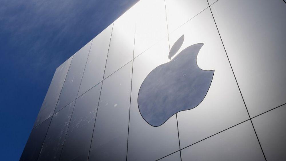 Apple Plans Bundle of Apple Music, Apple News, Apple TV (AAPL ...