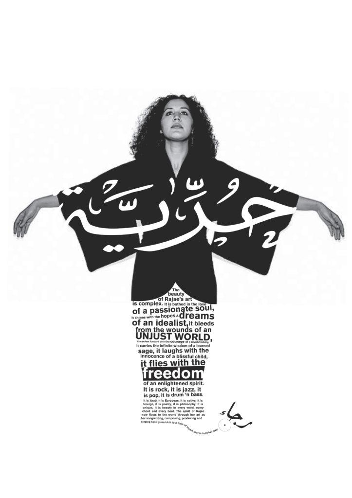 Cartaz da liberdade Rajae, MUSLIMA.