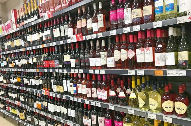 bebidas alcoolicas - Casal Wanderlust