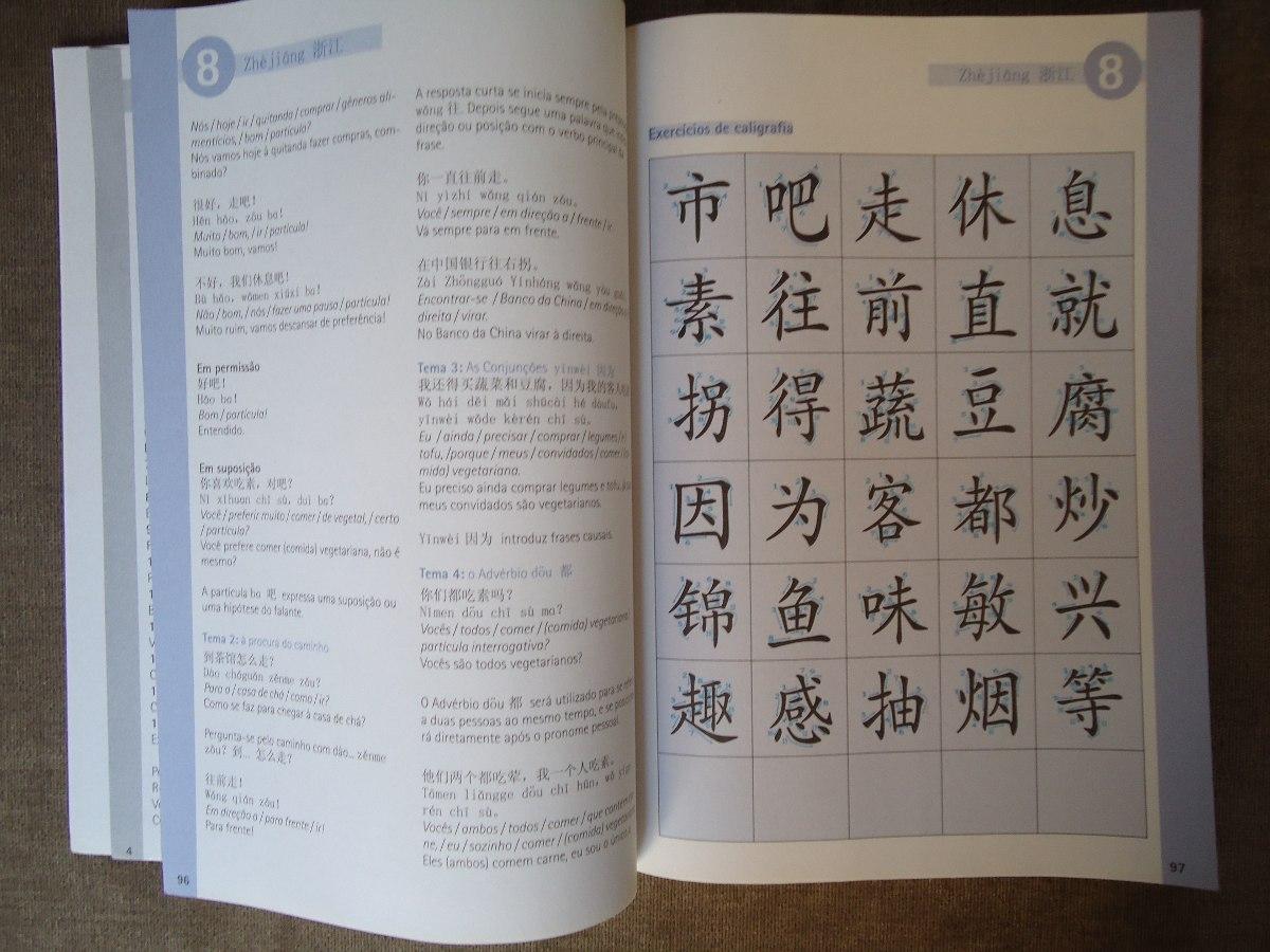 Curso De Chinês - Livro 192 Pág. + 02 Cds - R$ 39,00 em Mercado Livre